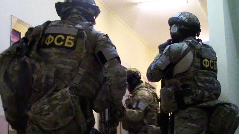 «Планировали поджоги и нападения»: ФСБ задержала участников запрещённого движения «Артподготовка»