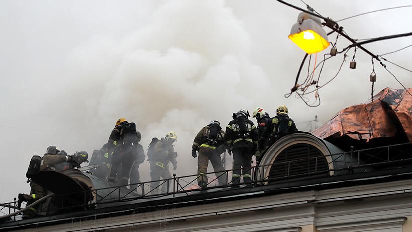 Источник сообщил об эвакуации более 30 человек из-за пожара в Пушкинском музее в Москве