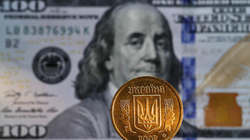 чем грозит Украине рост госдолга»