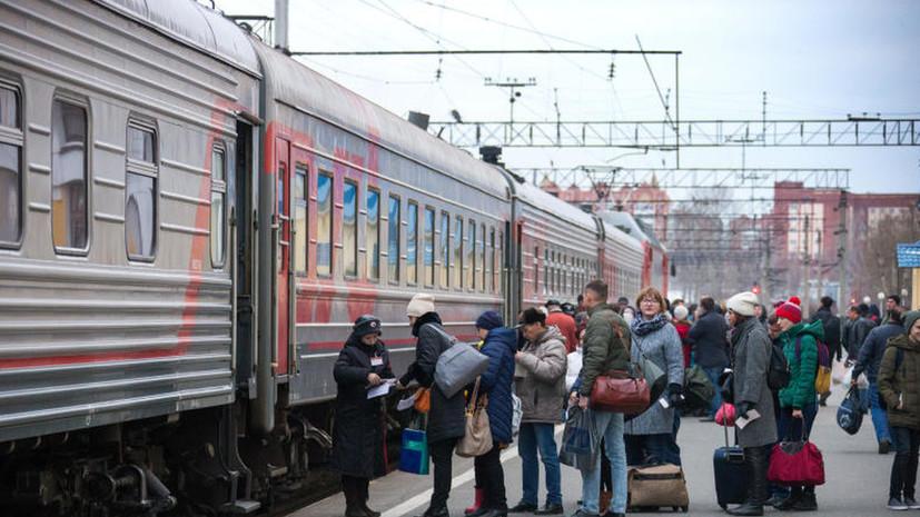 Январь без плацкарты: РЖД приостановили продажу нескольких категорий билетов