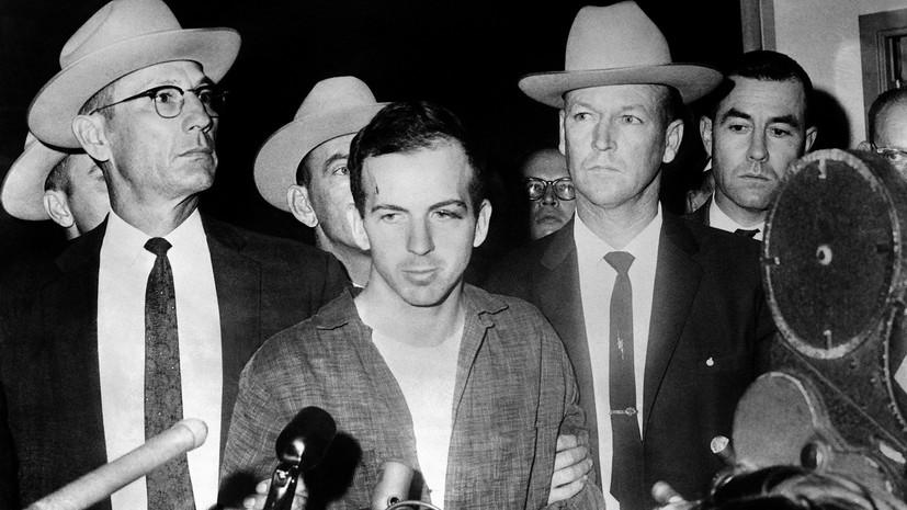 в США обнародовали почти 700 документов по делу об убийстве Кеннеди»