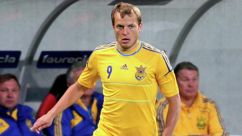 под Киевом ограбили экс-футболиста сборной Украины»