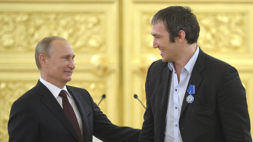 Вслед за Овечкиным: сборная России по художественной гимнастике присоединилась к «Команде Путина»