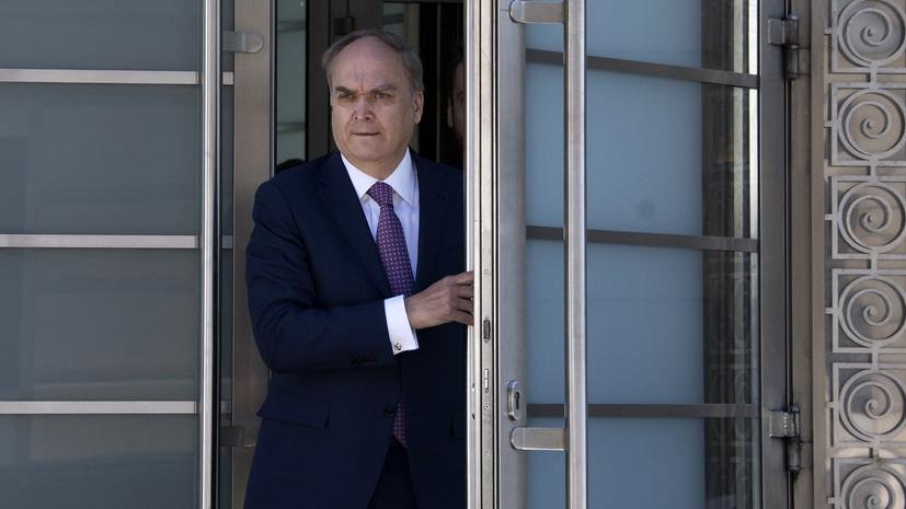 посол России в США рассказал об отказе конгрессменов встречаться с ним»