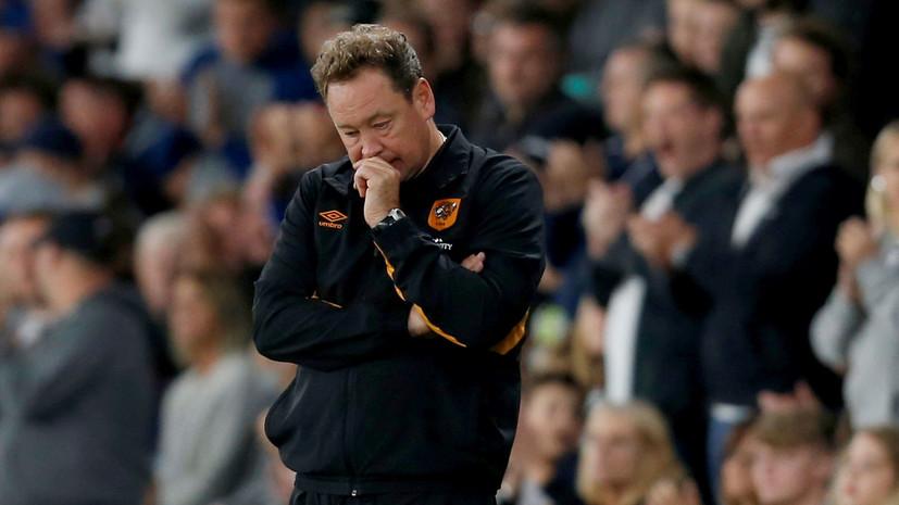 болельщики призывают Слуцкого покинуть пост главного тренера «Халл Сити»»