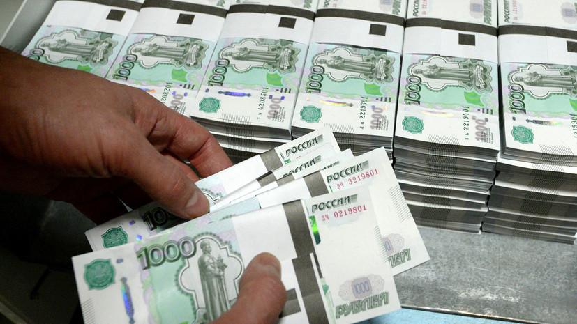 Житель Воронежской области выиграл в лотерею более полумиллиарда рублей
