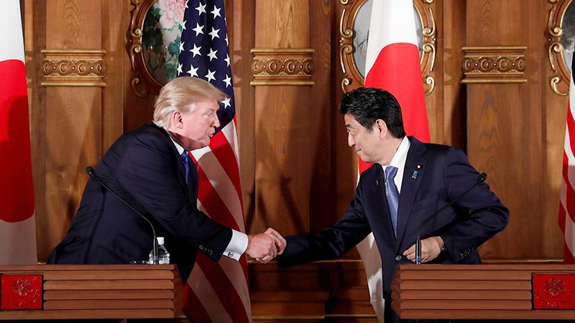 «Мы на 100% вместе»: Япония готова поддержать США в случае военного решения конфликта на Корейском полуострове