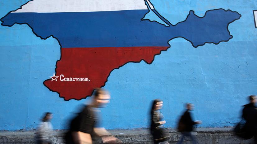 «Оплаченная война»: в Крыму раскрыли тайный план Киева по дискредитации полуострова