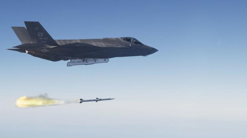С дальним прицелом: зачем США разрабатывают новую ракету «воздух — воздух»
