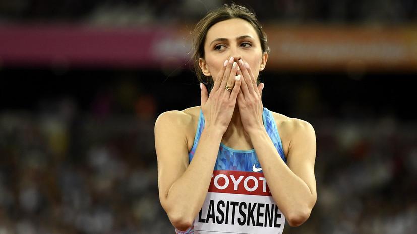 «Мария уже всё и всем доказала»: IAAF не включила россиянку Ласицкене в тройку лучших легкоатлеток года