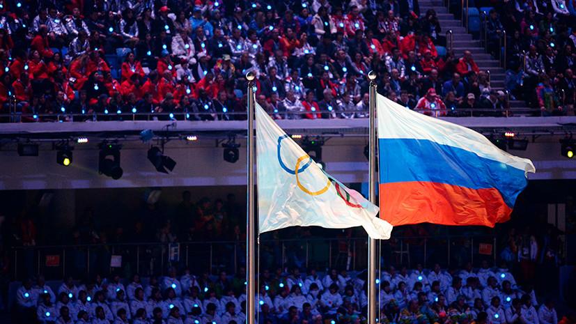 «Нельзя поддерживать торжество русофобии»: в России отреагировали на сообщения о возможном запрете гимна РФ на Олимпиаде
