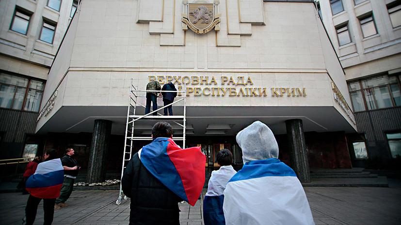 «Историческая неправда»: власти Крыма поддержали идею отменить указ 1954 года о передаче региона Украине