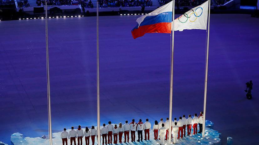 «Преждевременные спекуляции»: в МОК опровергли сообщения о запрете российского гимна на Олимпийских играх