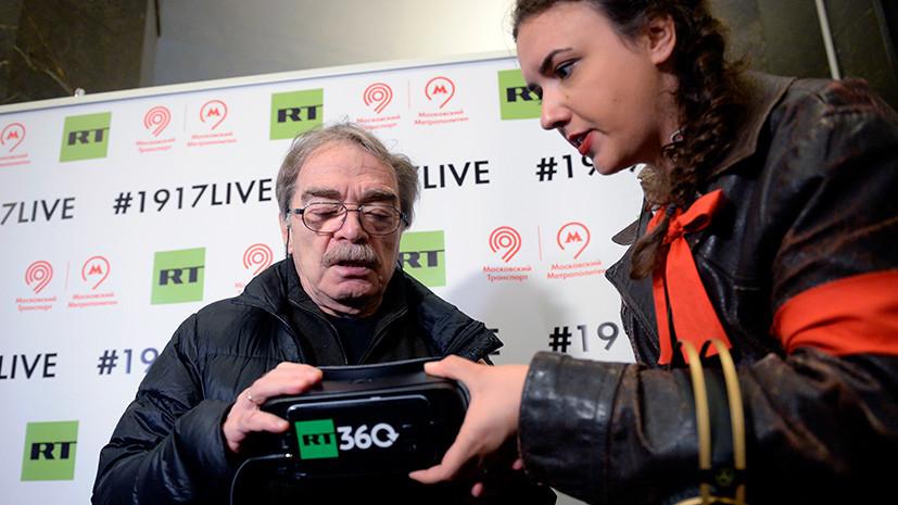 Александр Адабашьян о проекте RT Революция 360: с удовольствием принял бы участие в продолжении