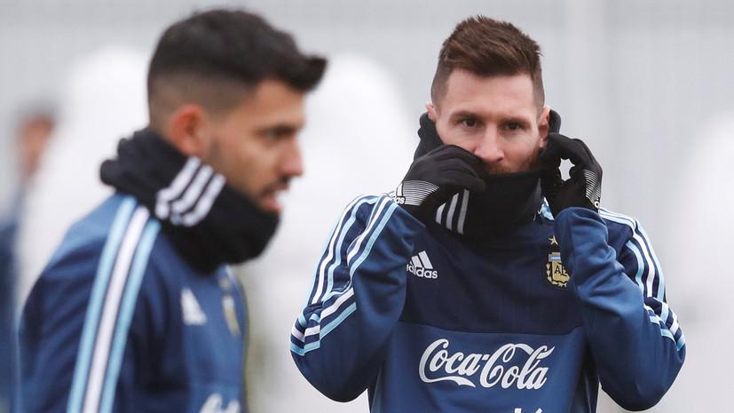 Замёрзший Месси: сборная Аргентины провела первую тренировку в Москве перед игрой с Россией