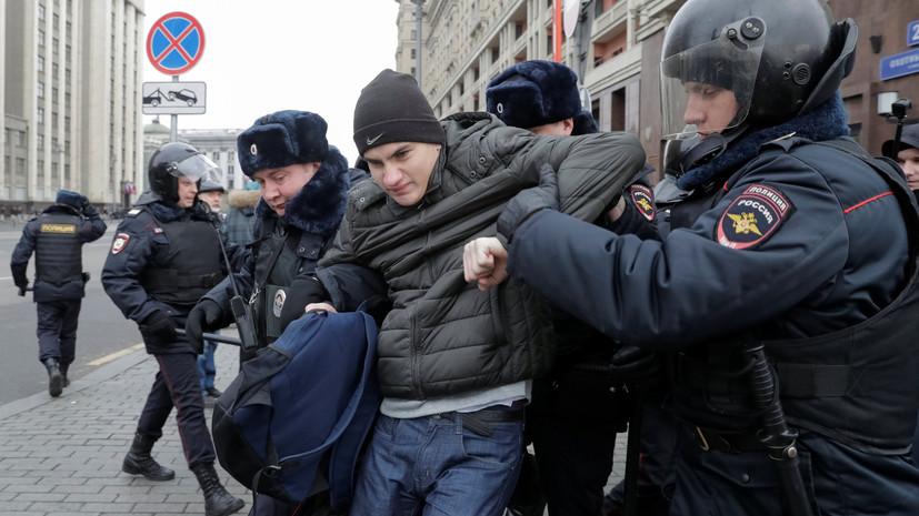 Применение насилия и призывы к терроризму: СК РФ завёл уголовные дела по итогам несанкционированных акций в Москве