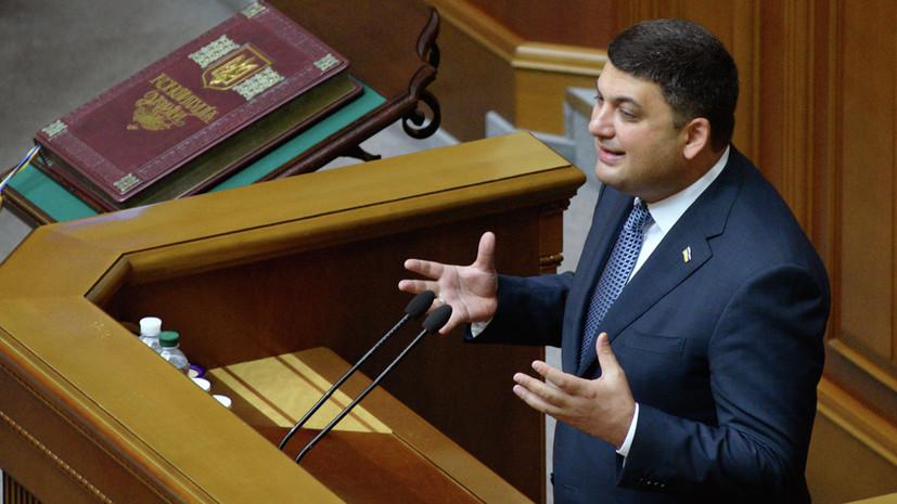 Судебно-медицинский роман: почему украинского премьера обвиняют в нежелании назначить министра здравоохранения