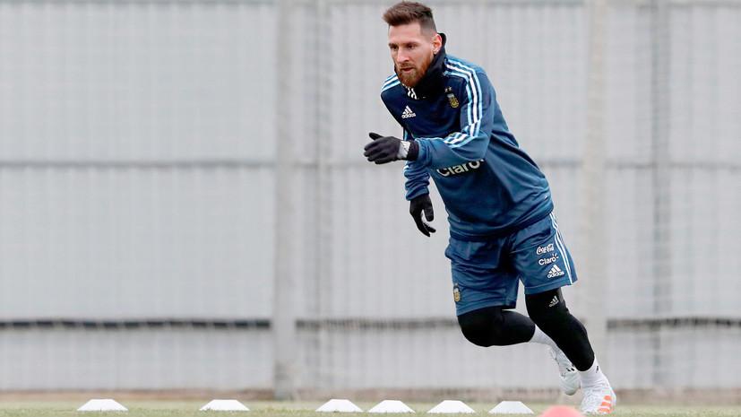 Поймай его, если сможешь: как в Москве «охотились» за капитаном сборной Аргентины Лео Месси