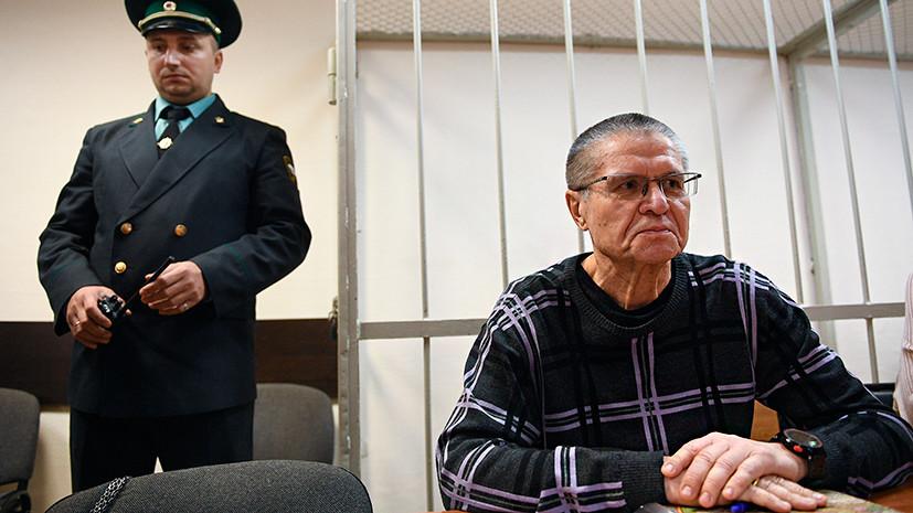 Коробка с долларами: обвинение представило суду улики по делу Улюкаева