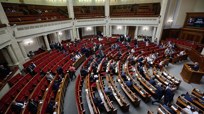 «Война понарошку»: почему в Киеве заговорили о разрыве дипотношений с Москвой