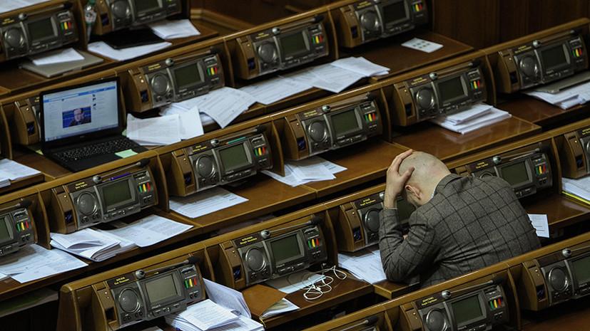 Неустойчивый иммунитет: как украинские депутаты собираются лишать себя неприкосновенности