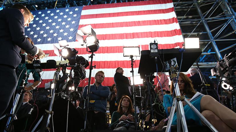 «Россия принимает вызов»: каким может быть ответ Москвы на притеснение российских СМИ в США