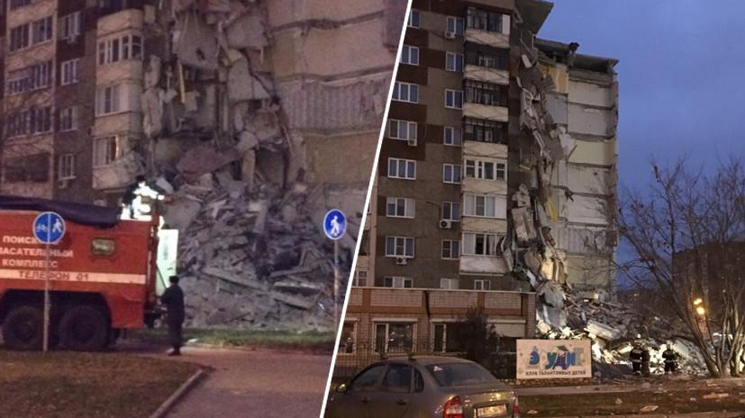 По меньшей мере пять человек погибли при обрушении жилого дома в Ижевске