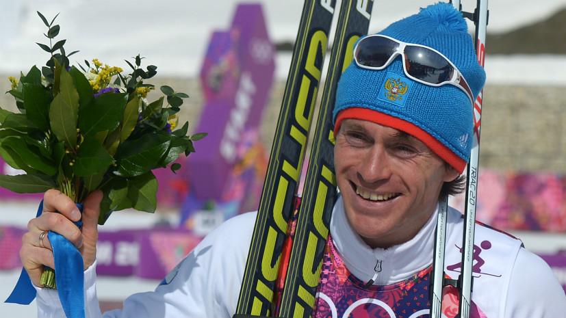 «Дисквалификация ни за что»: МОК отстранил ещё четырёх российских лыжников и оправдал Сотникову