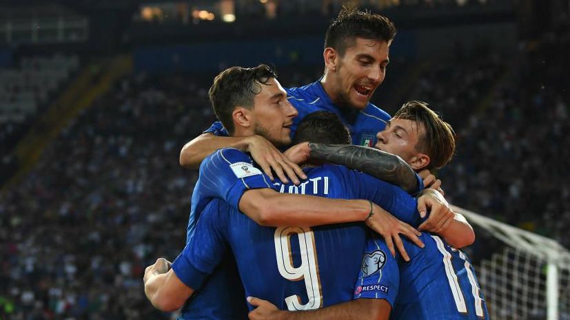 Последний шанс Италии, «группа смерти» в Африке и кокаиновый скандал в Перу: интриги отбора на ЧМ-2018 по футболу