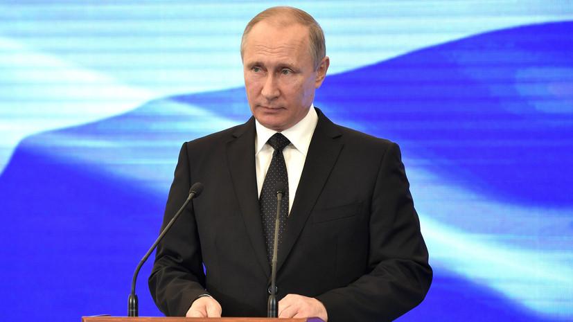 Экономика с политическим подтекстом: какие вопросы Владимир Путин обсудит с мировыми лидерами на саммите АТЭС