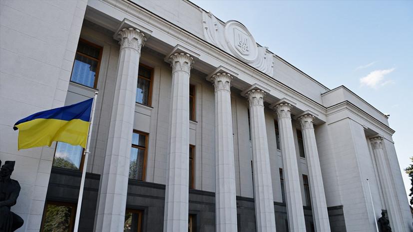 «Очередная манипуляция»: почему Украина отказывается от выборов депутатов-мажоритарщиков