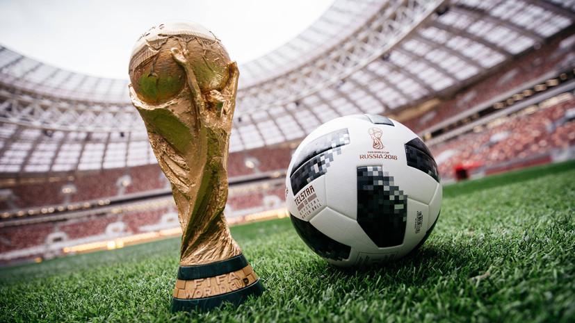 В Москве презентовали официальный мяч чемпионата мира по футболу 2018 года