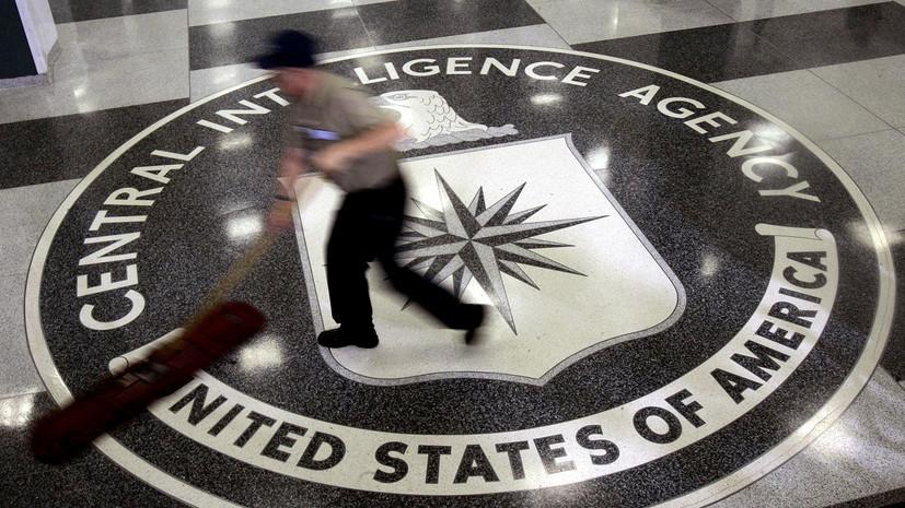 Киберподлог по-американски: как ЦРУ выдаёт себя за «Лабораторию Касперского»