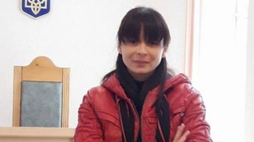 украинский суд направил обвиняемую в госизмене Дарью Мастикашеву в психбольницу»