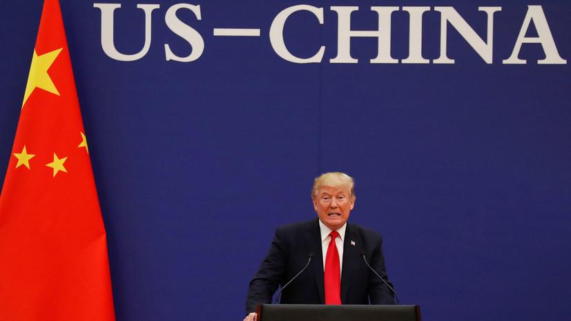 конгрессе США предлагают усилить поддержку Тайваня»