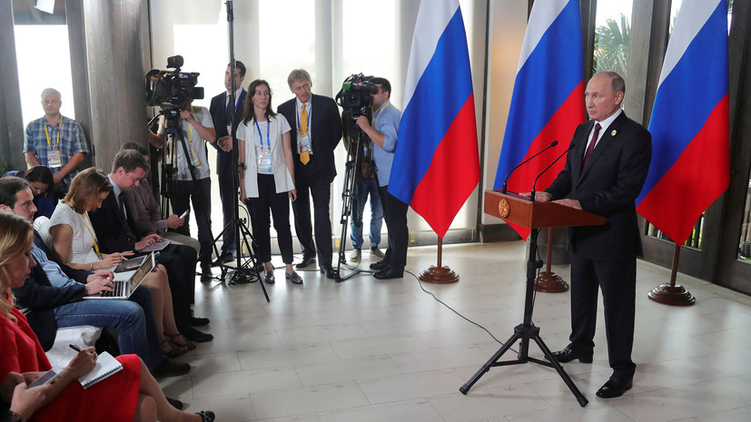 Путин о претензиях американских властей к телеканалу RT»
