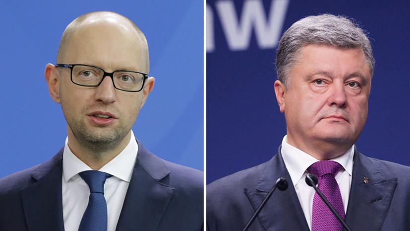 как на Украине разгорается конфликт среди ведущих политических сил»
