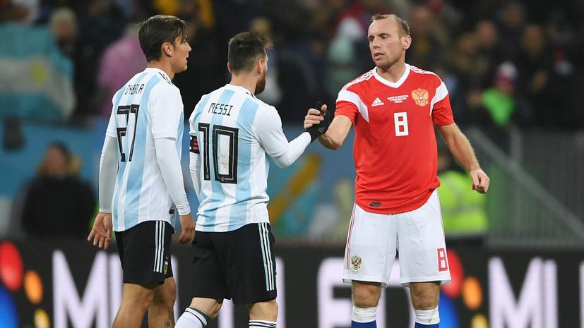 7 выводов о матче сборных России и Аргентины»