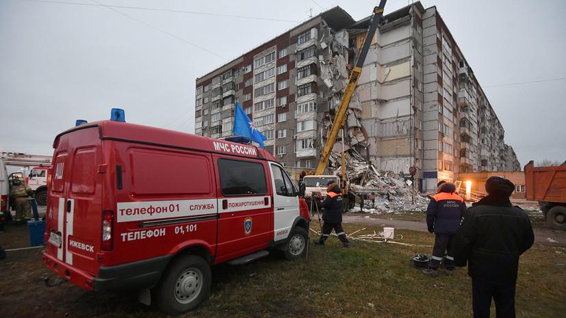власти Удмуртии пообещали новое жильё пострадавшим при обрушении дома в Ижевске»