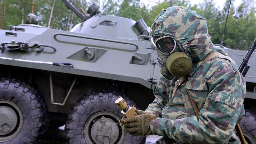 зачем России войска радиационной, химической и биологической защиты»