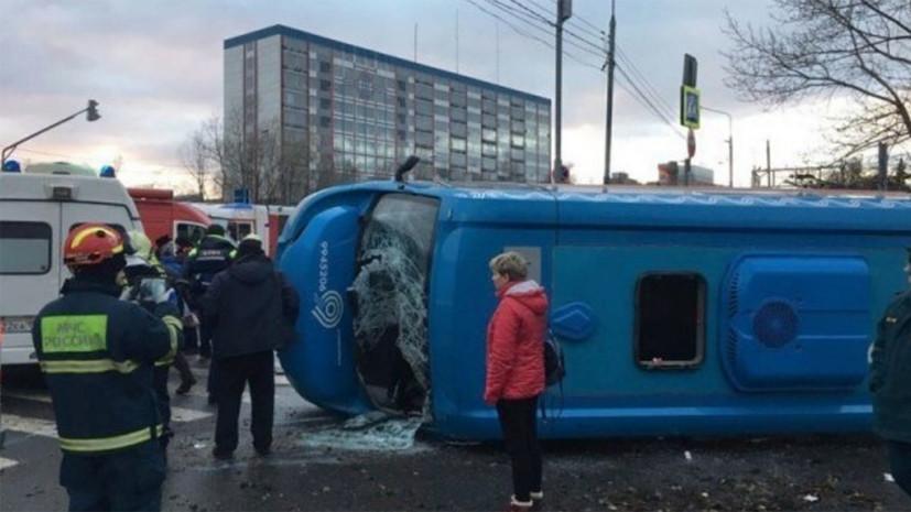 В ГИБДД уточнили число пострадавших в ДТП с маршруткой на западе Москвы