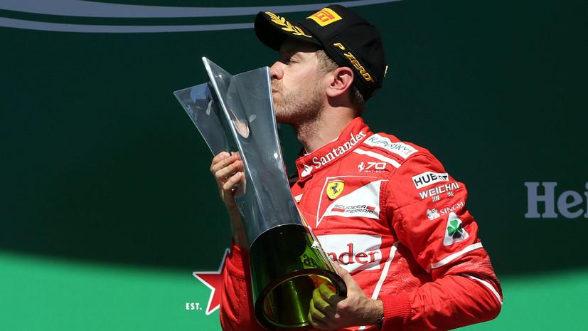 итоги Гран-при Бразилии в «Формуле-1»»
