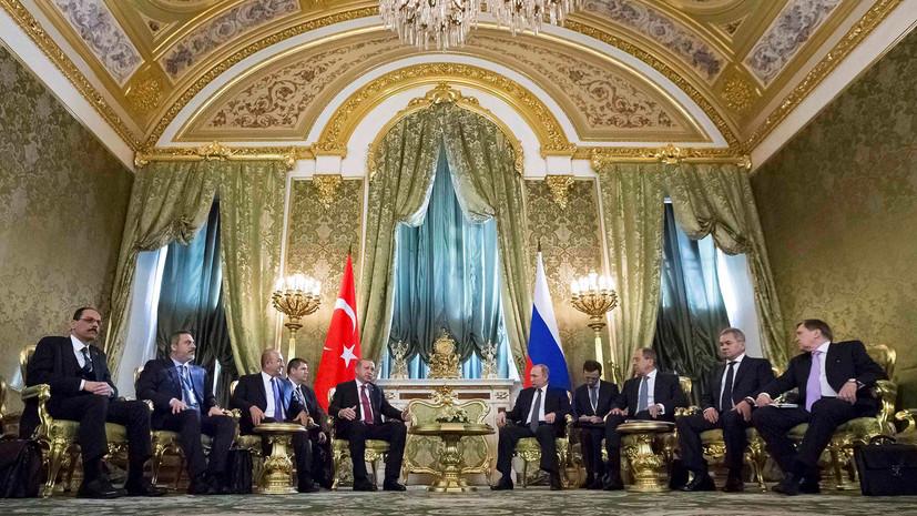 что будут обсуждать Эрдоган и Путин на встрече в Сочи»