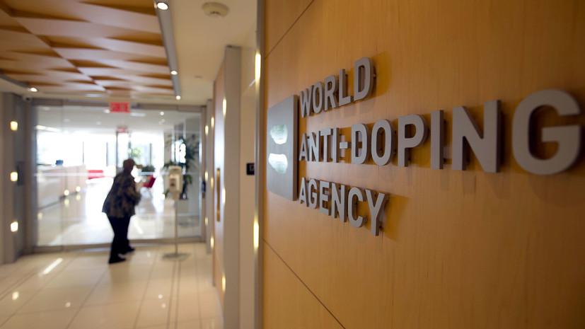 как в Москве ответили на заявление Зеппельта в преддверии заседания WADA»