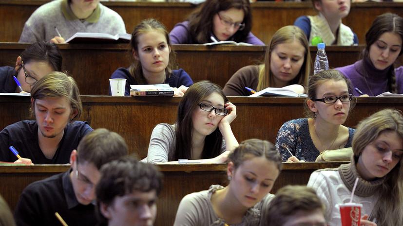 Незачёт профессору: в России предлагают оценивать образование в вузах по отзывам студентов