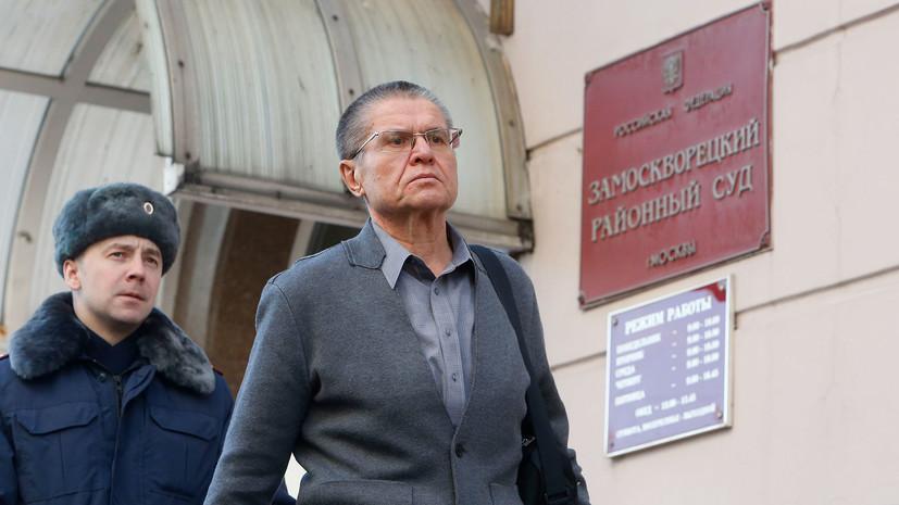 Сечина повторно вызвали в суд по делу Улюкаева»