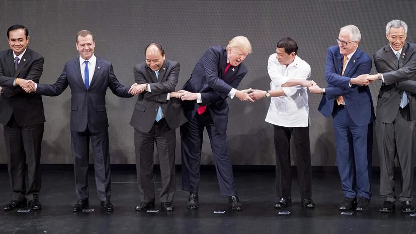 Тихоокеанские интересы: какие задачи на саммите АСЕАН решали Россия, США и Китай