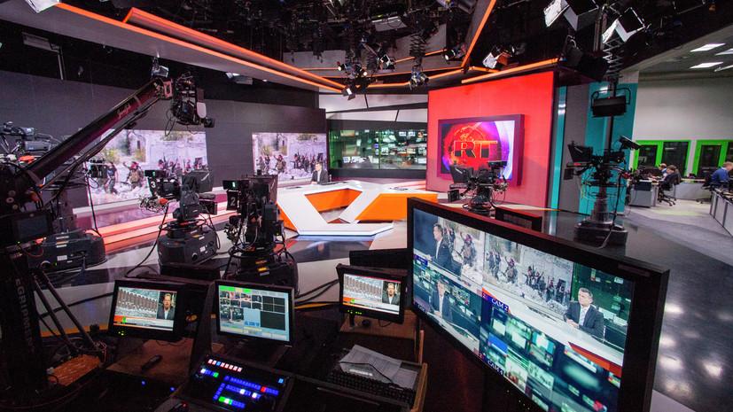 «Удар по свободе прессы»: Минюст США подтвердил регистрацию RT America в качестве иностранного агента