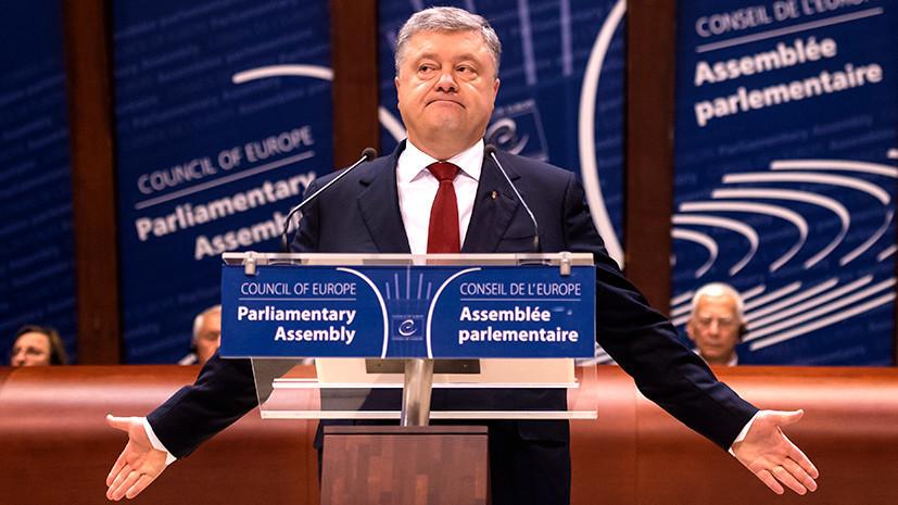 «Хорошие новости» с Украины: Киев попросил ЕС поддержать положительный образ страны