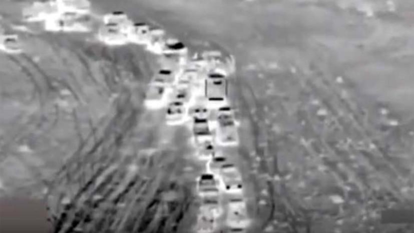 Минобороны заявило о фактах взаимодействия ИГ и коалиции США в Сирии